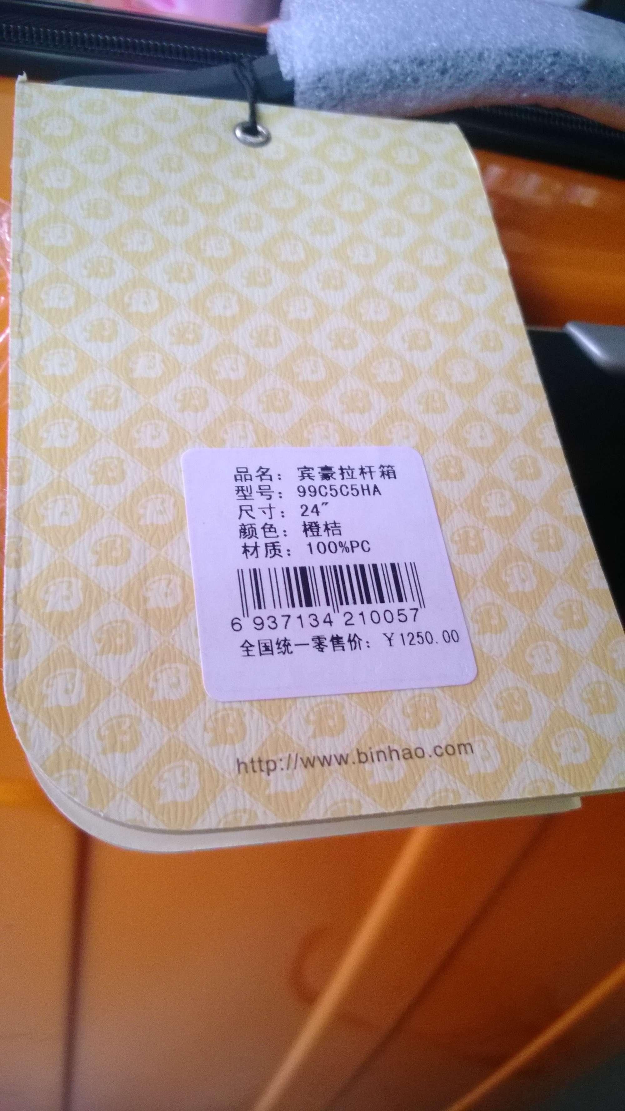 air huaraches jd 00969750 cheapest