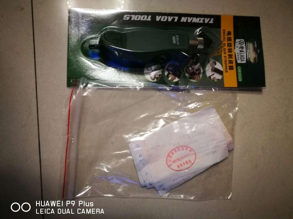 mens slippers size 14 narrow 00956522 replica