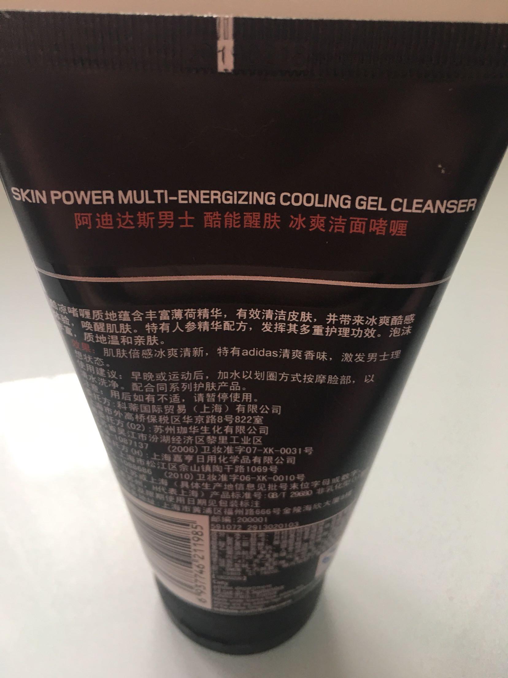 asics mens gel 00227745 cheaponsale