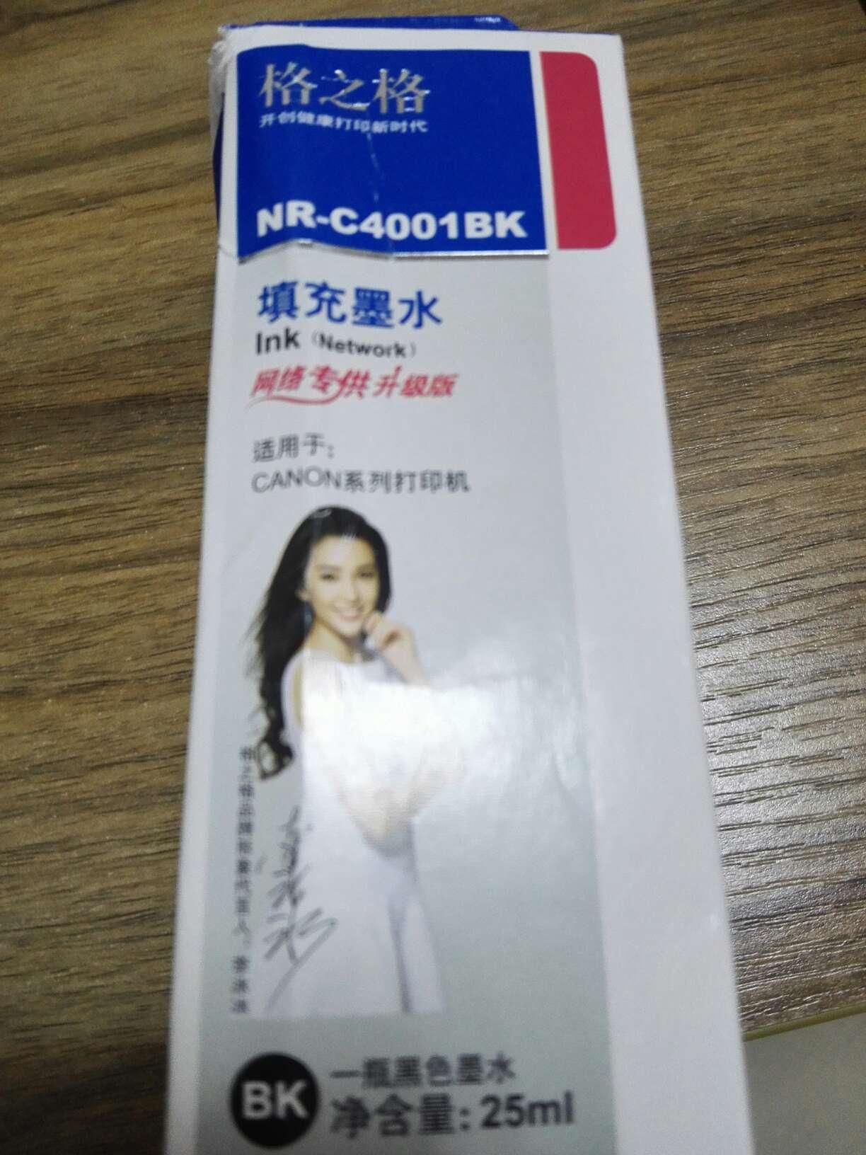 buy rings 00973667 cheaponsale