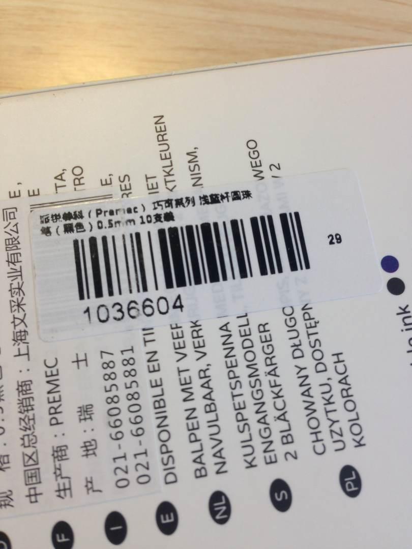 air max for sale cheap 009106197 cheap