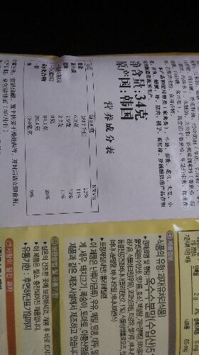 cheap youth usa soccer jerseys 00912440 cheaponsale