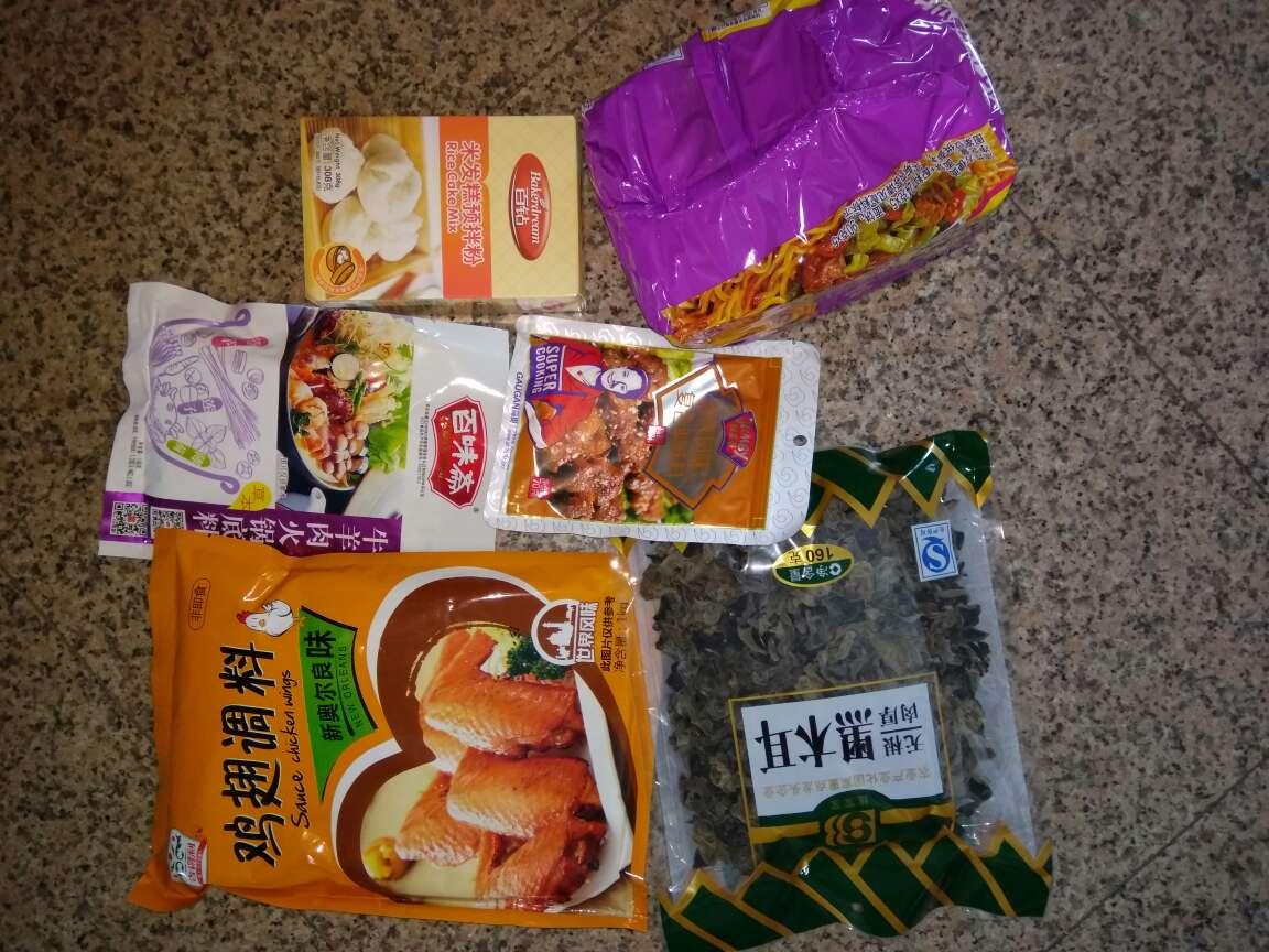 balenciaga arena bag 00232587 cheaponsale