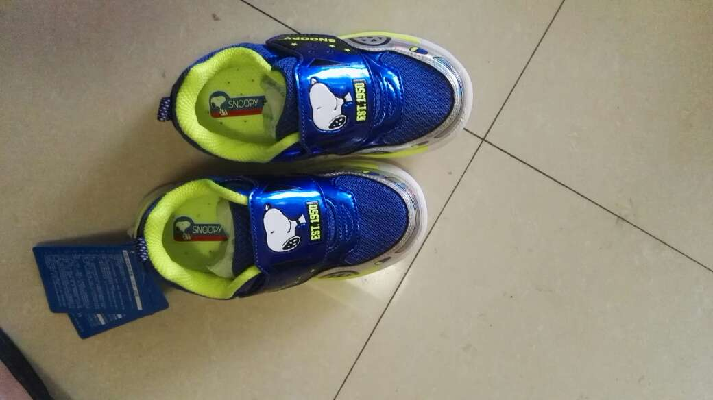 the latest 7b4db 6cfcb Good shoes. It s a good product. Keep buying a couple of pairs. nike air max  ...