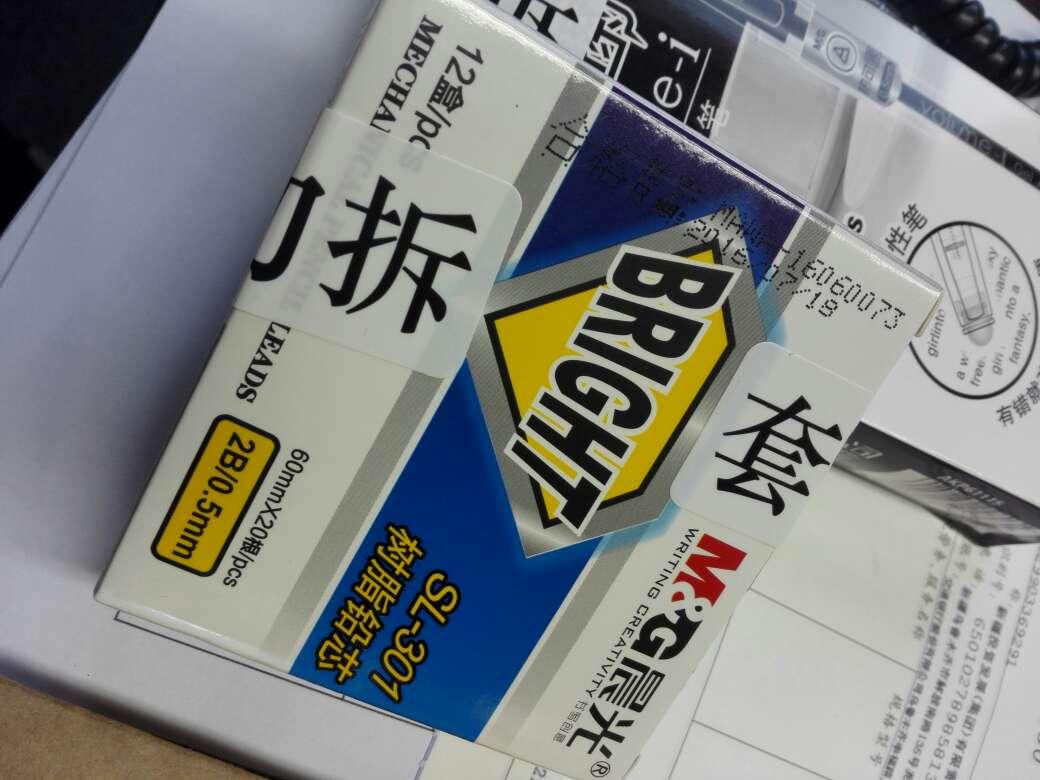 Stock de réserve à l\'économie ~ J\'aime ça? outlet online sales airmax97 0950614 onsale