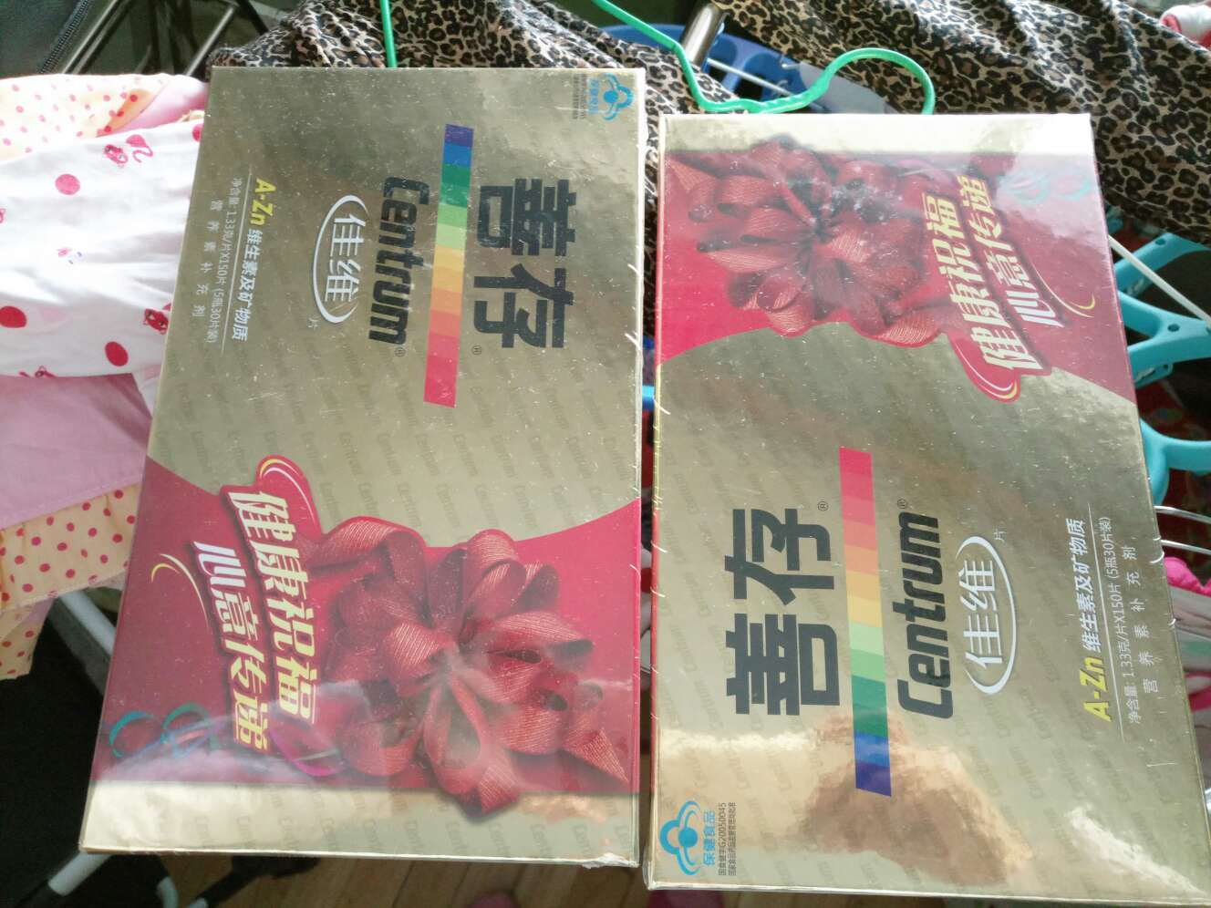 air jordan 6 free shipping reviews 00252981 forsale