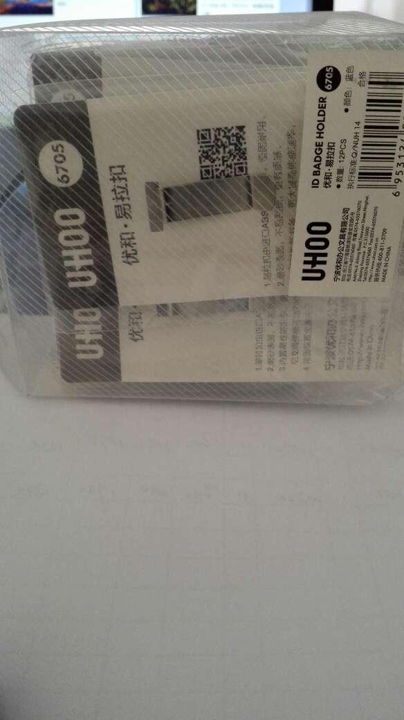 is fuelband waterproof 0094395 buy