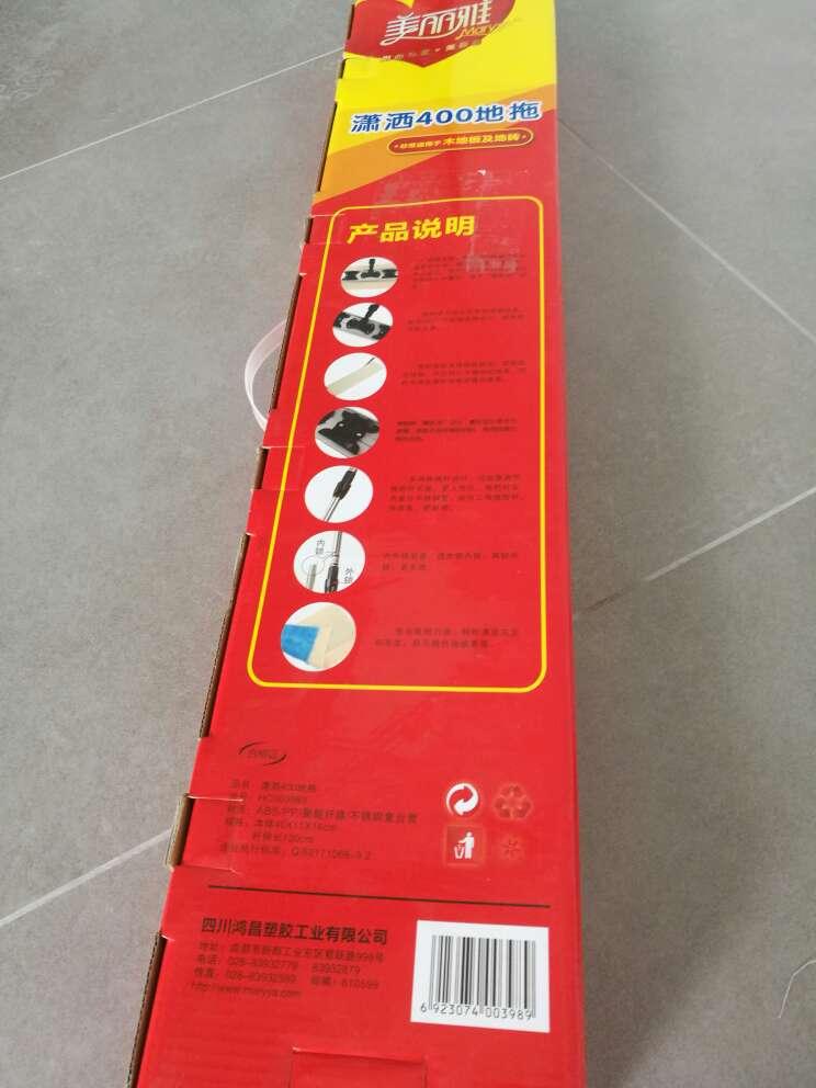 men sales 0028047 outletonlineshop