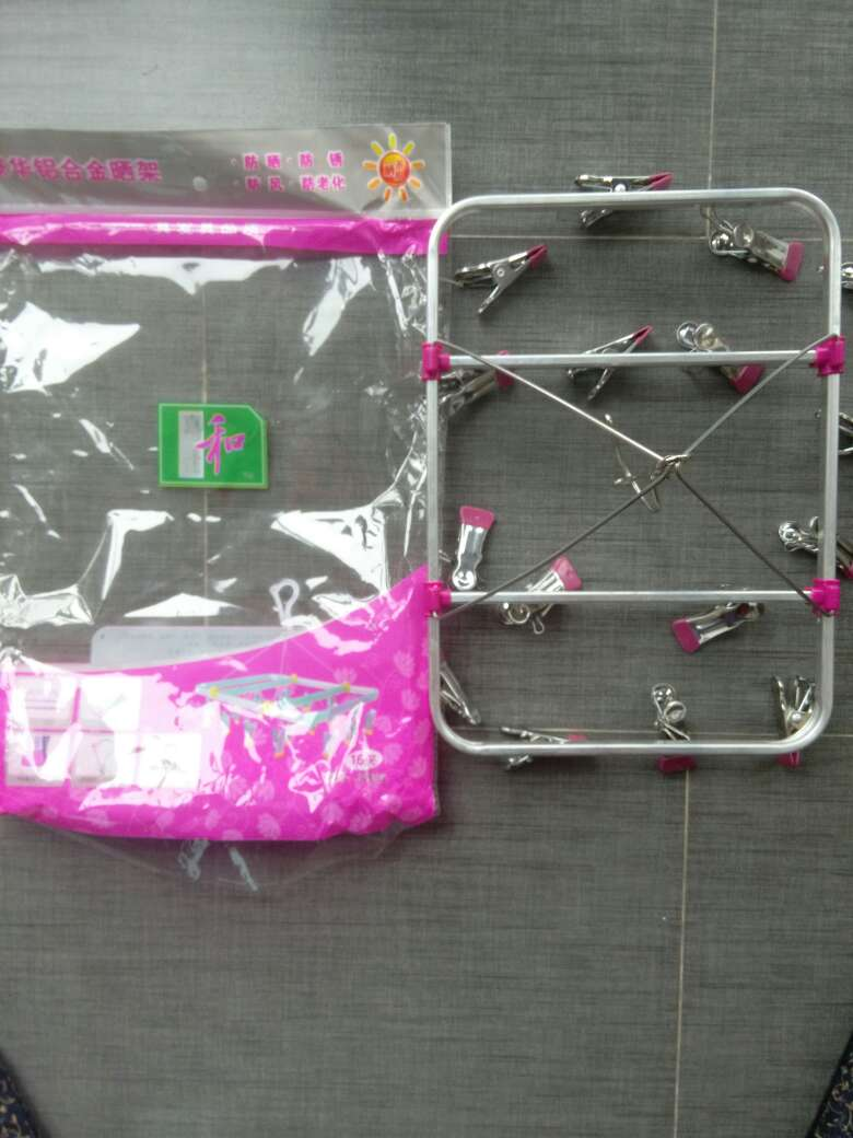 nike free run china 00279141 outletonlineshop
