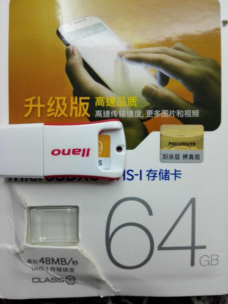 air jordan vi white infrared 00989818 for-cheap