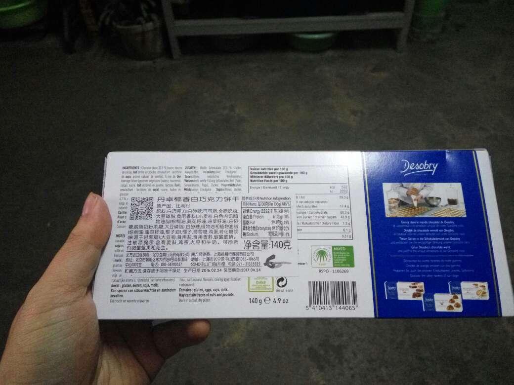 cheap jordan wholesale 00911481 forsale