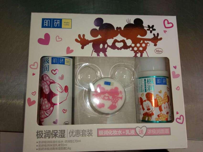 tiger trainers hong kong 00272849 real