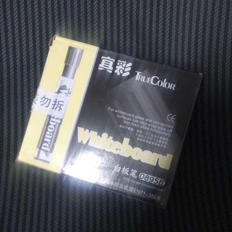 china wholesale roshe 00230793 real