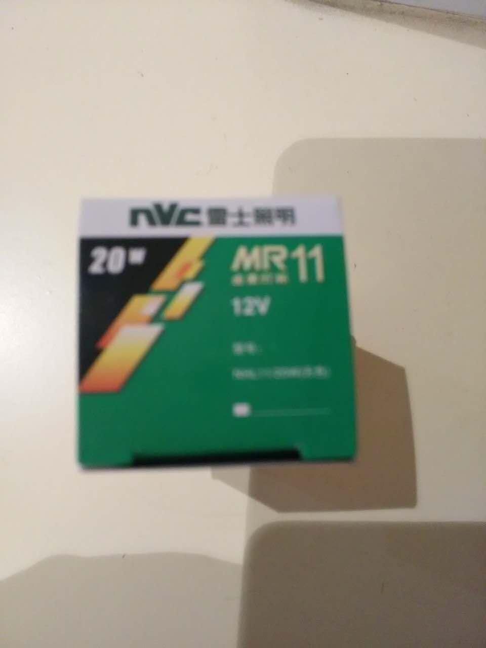 free 4.0 running 00975258 cheaponsale