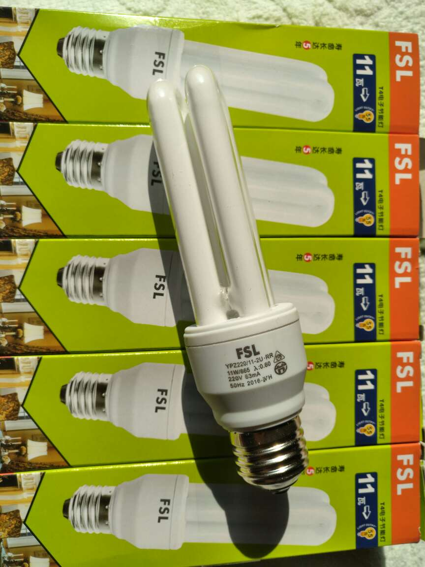 air max free 5.0 00288657 discount