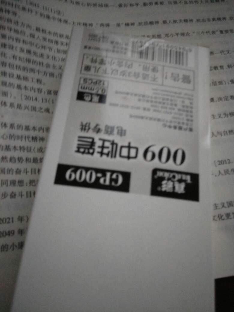 womens coat sales 00289572 replica