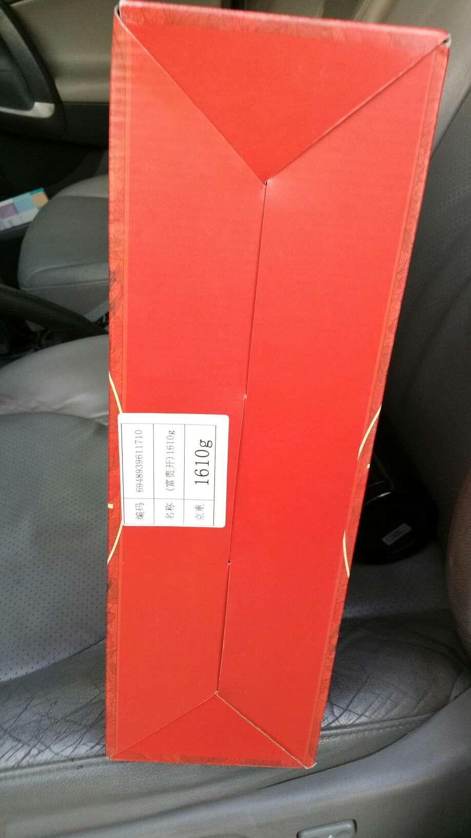 cheap rings online shopping 00970701 bags