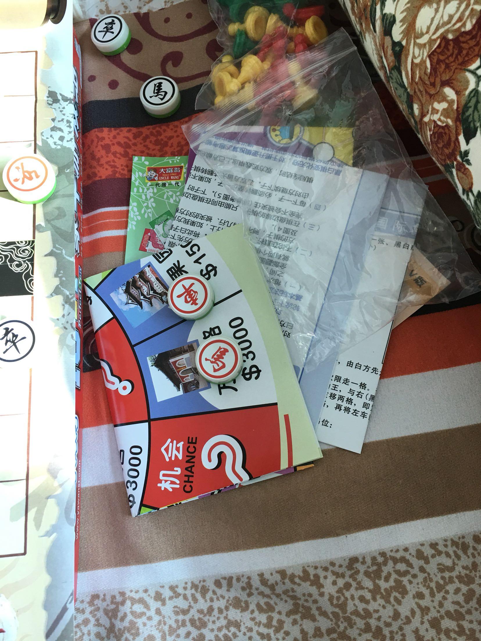 online bag shop 00222103 online