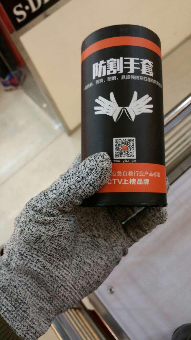 casual shoe 00233969 cheaponsale