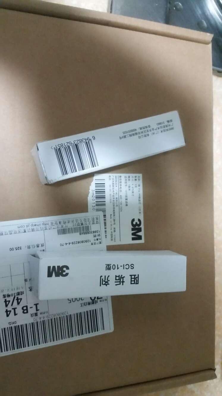 air jordan 11 sz 12 00928209 wholesale