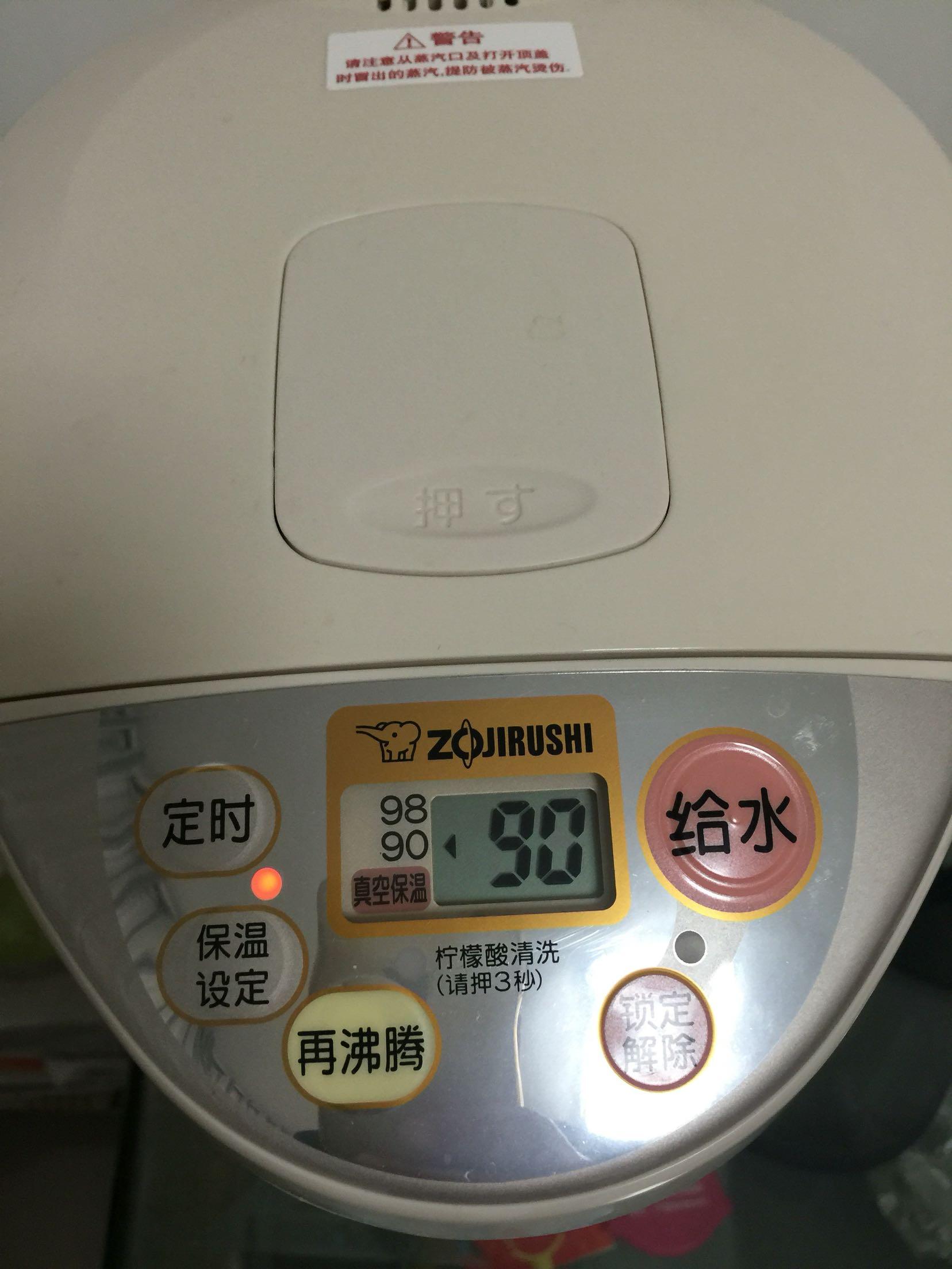 wireless earphones 00238544 forsale