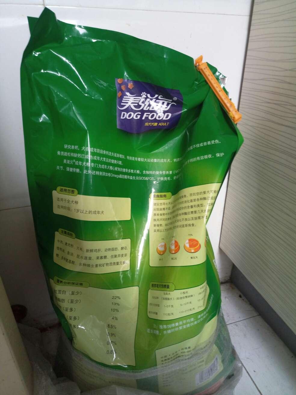 roshe sales 00972009 bags