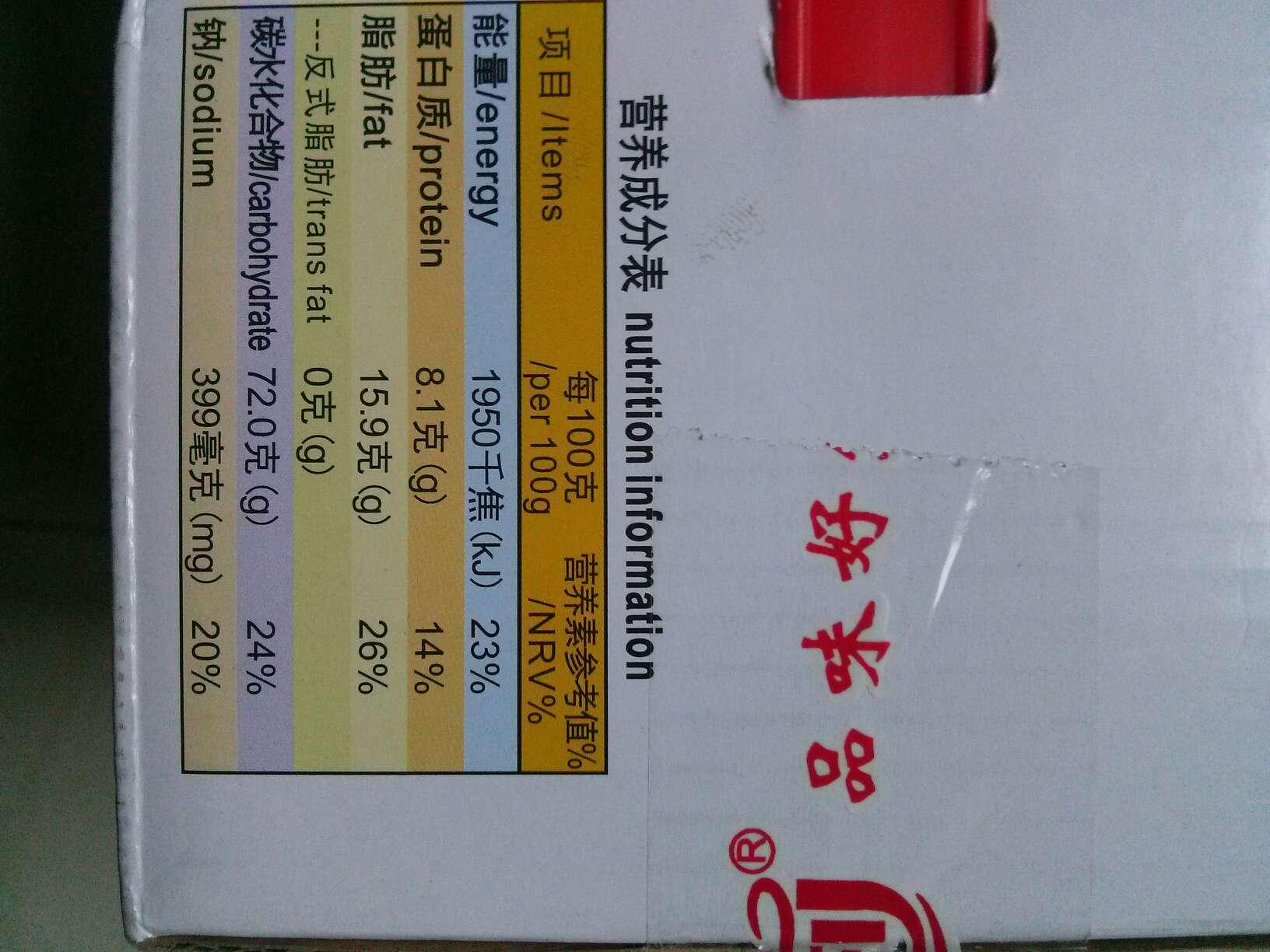 order air jordan 5 oreo 0027386 onlineshop