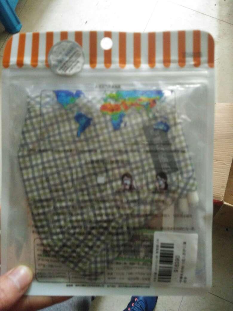 asics onitsuka tiger malaysia 00999204 forsale