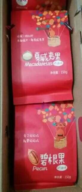 buy free uk 00964061 wholesale