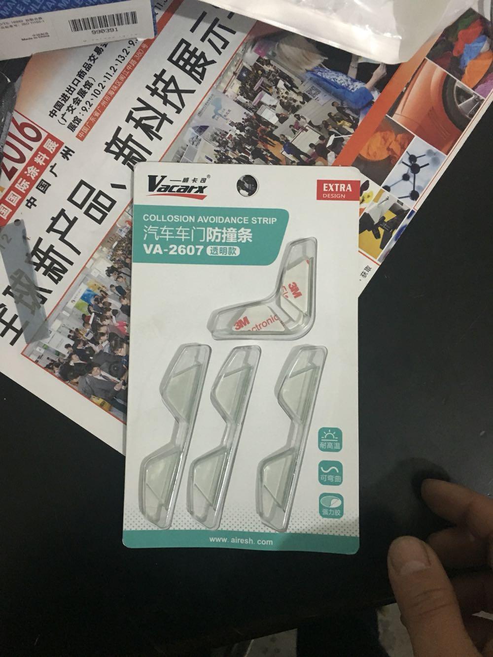 footwear etc 00914124 store