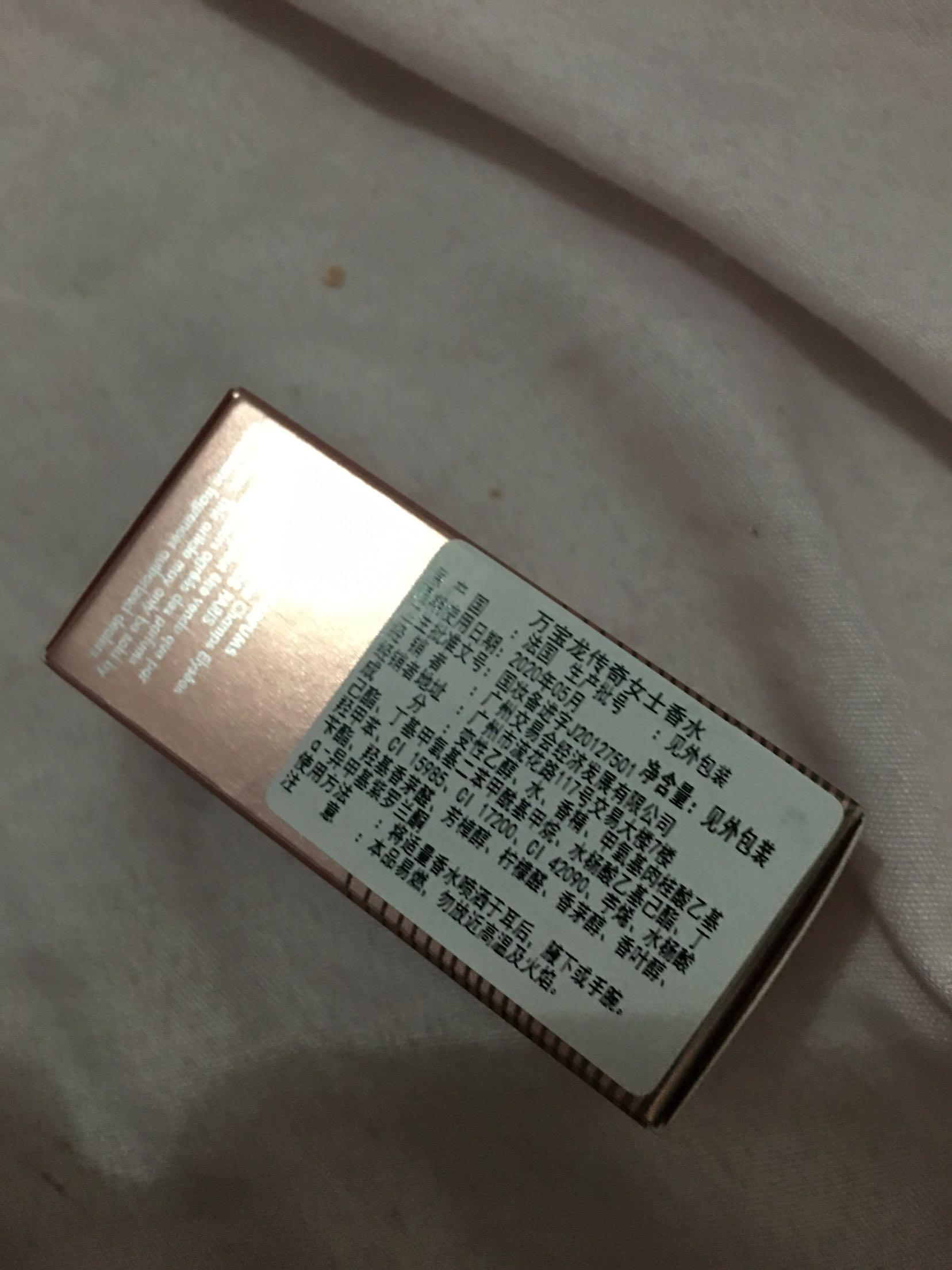 jordan retro 13 white 00990442 mall