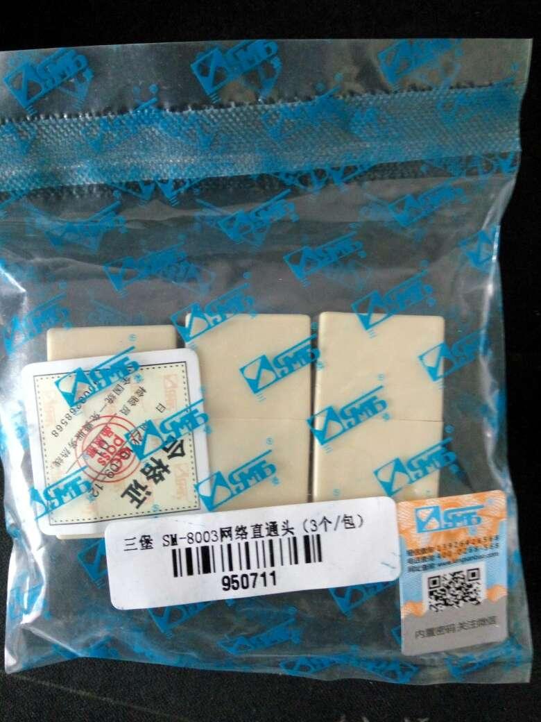 nike outlet shop online uk 00253403 discount