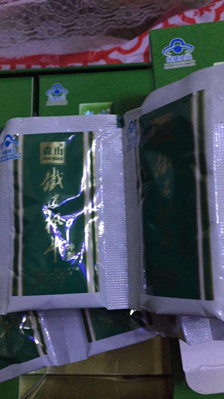 order online china king 00211430 onlineshop