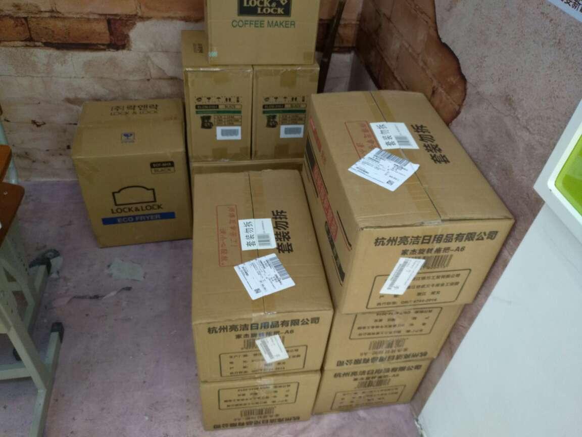 flip flop hub for sale 00283427 bags
