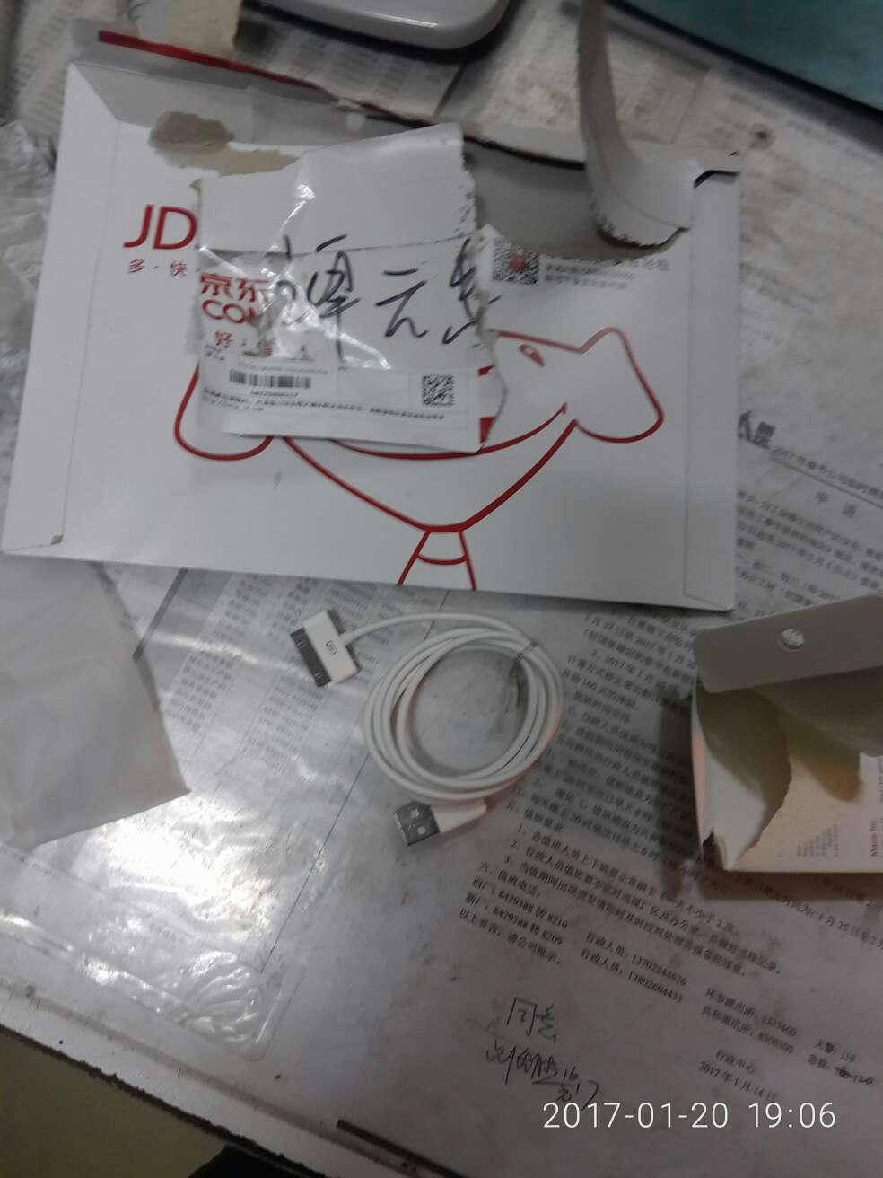 balenciaga work bag 00259551 buy