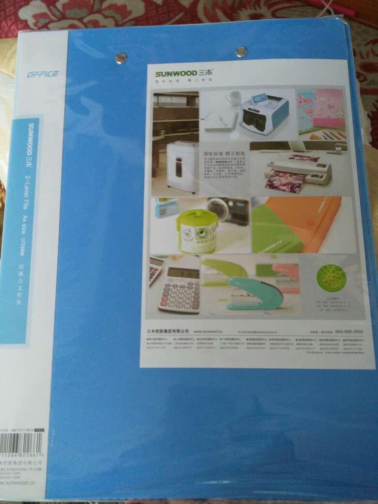 real nobis tablet accessories 00220708 replica