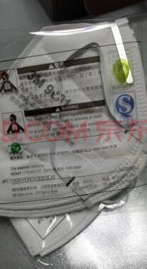 bags for men philippines 00229530 online