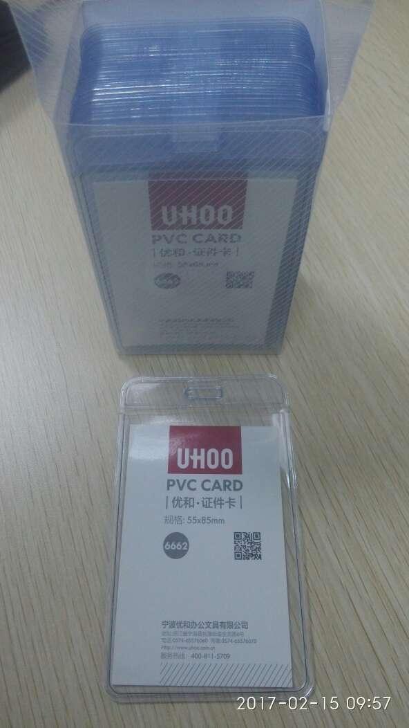 super cheap jordans for sale 00910234 bags