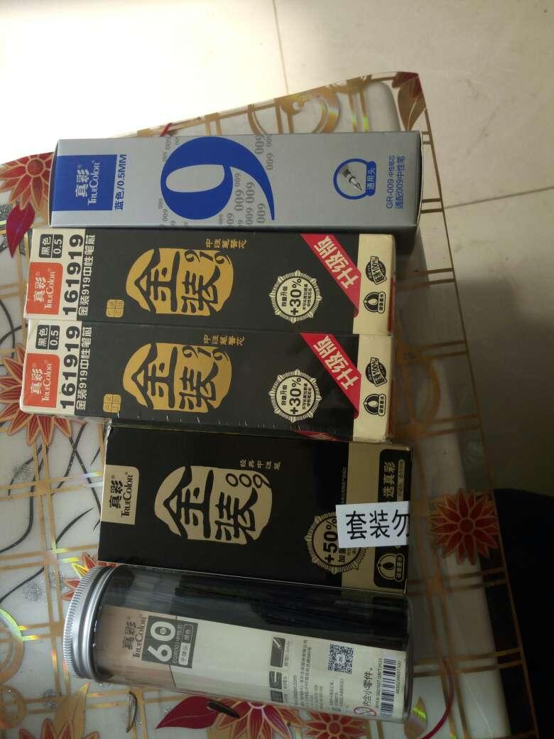 cheap training shoes nz 00266067 onsale
