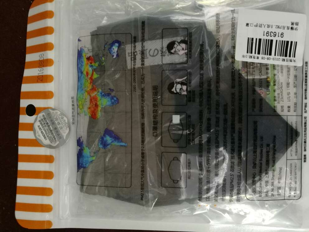 free 4.0 v4 white 009109377 bags