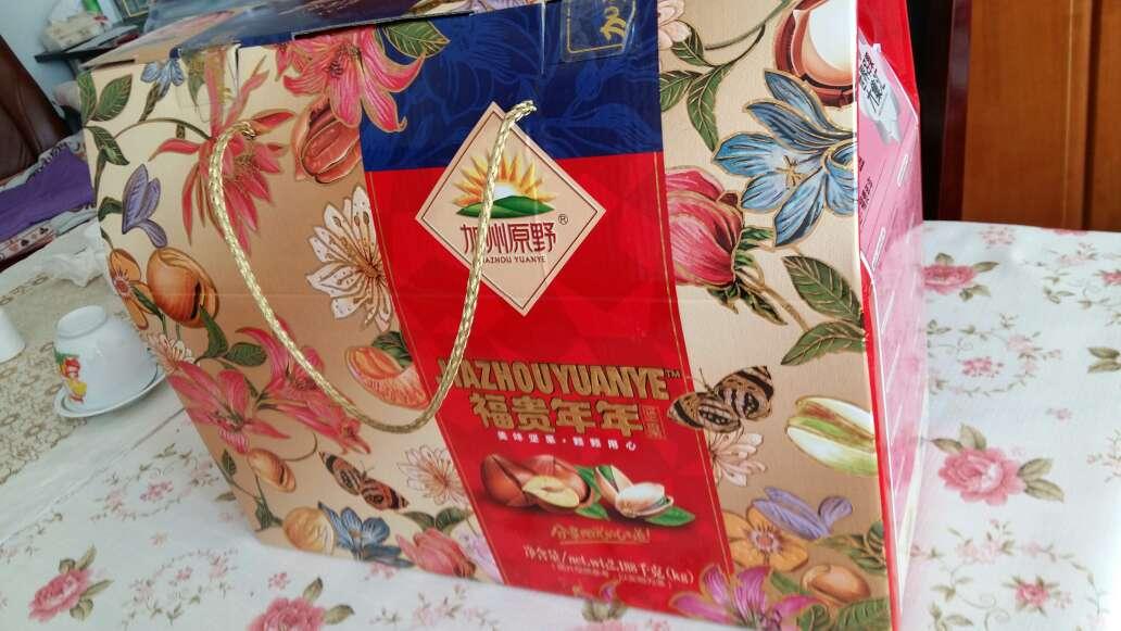 handbags on sale uk 00967031 cheapestonline