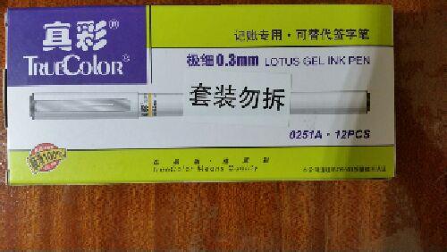 silver charm bracelets for women 00298448 clearance