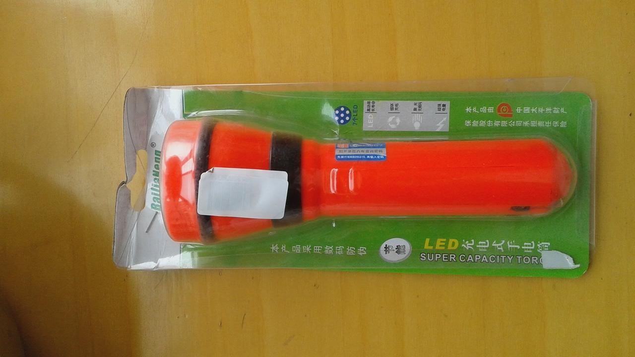 air max 200 00216998 bags