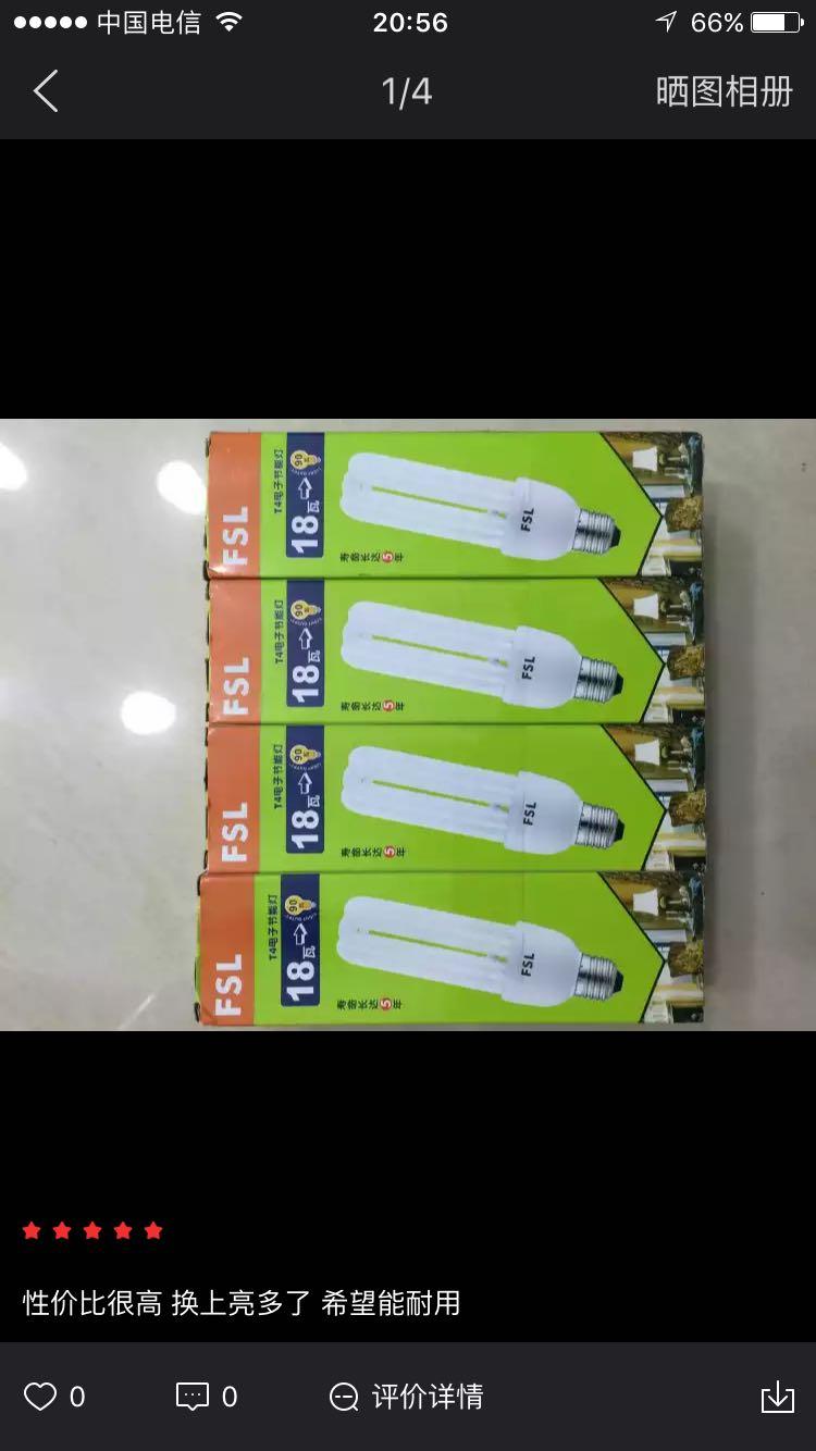 air max 1 90 00281484 discountonlinestore