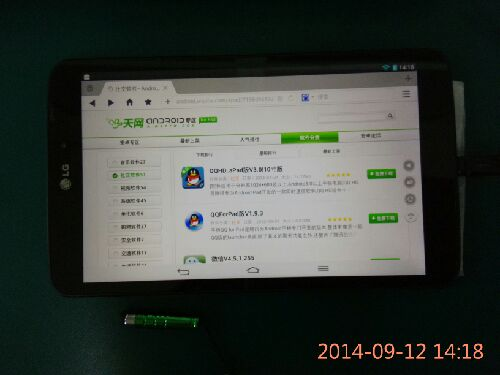 asics promotion codes 00975231 fake