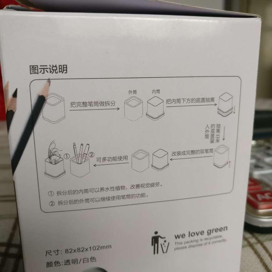 nobis tablet support number 00211069 outlet