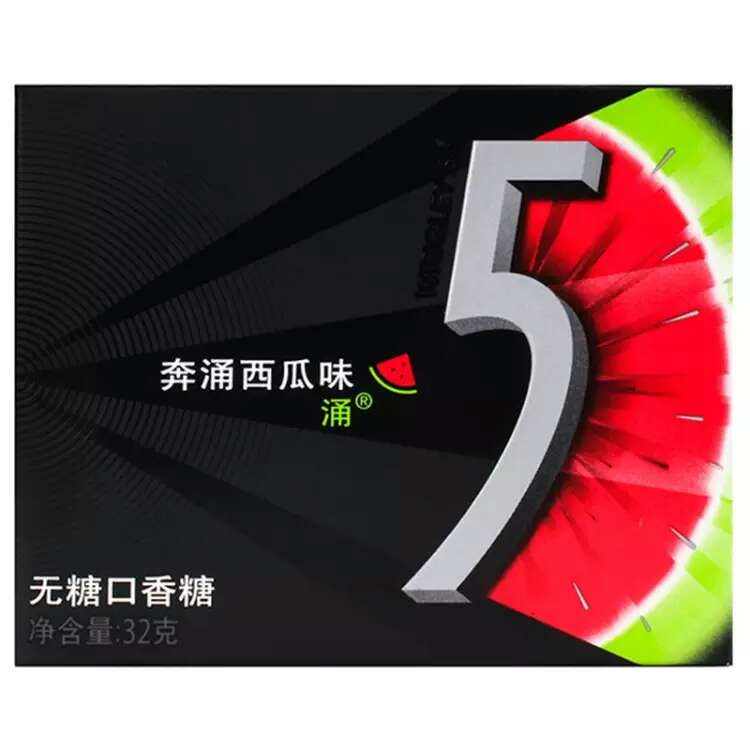free runs 4.0v2 00928537 onlineshop