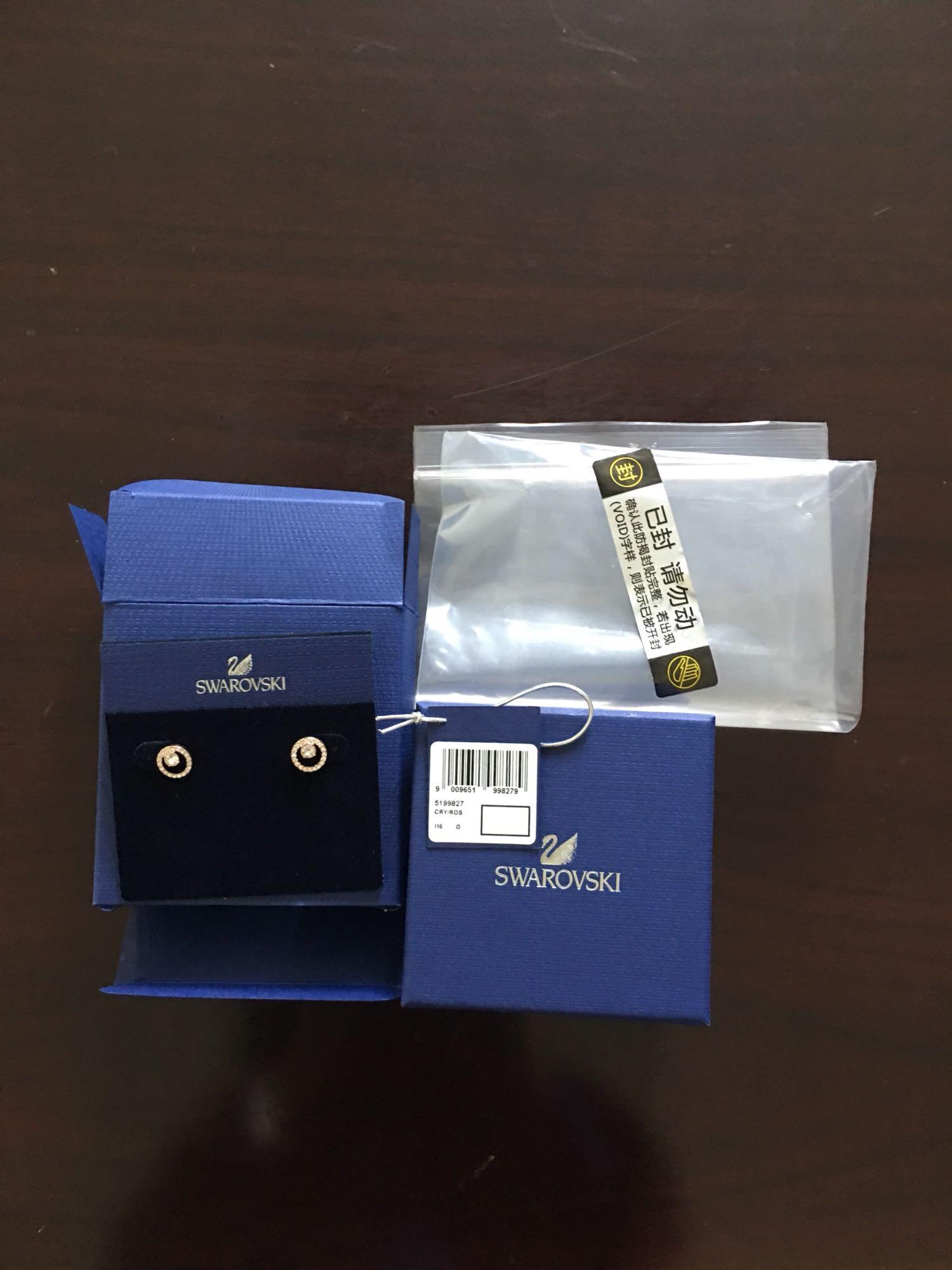 à l\'intérieur et à l\'extérieur de l\'emballage est très bien, des boucles d\'oreilles que de conception ou de couleur ont été très belle, oui. sterling silver spoon rings canada airmax97 098591 discount