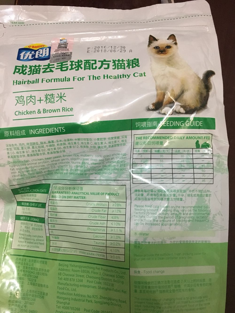 bags discount 00990496 replica