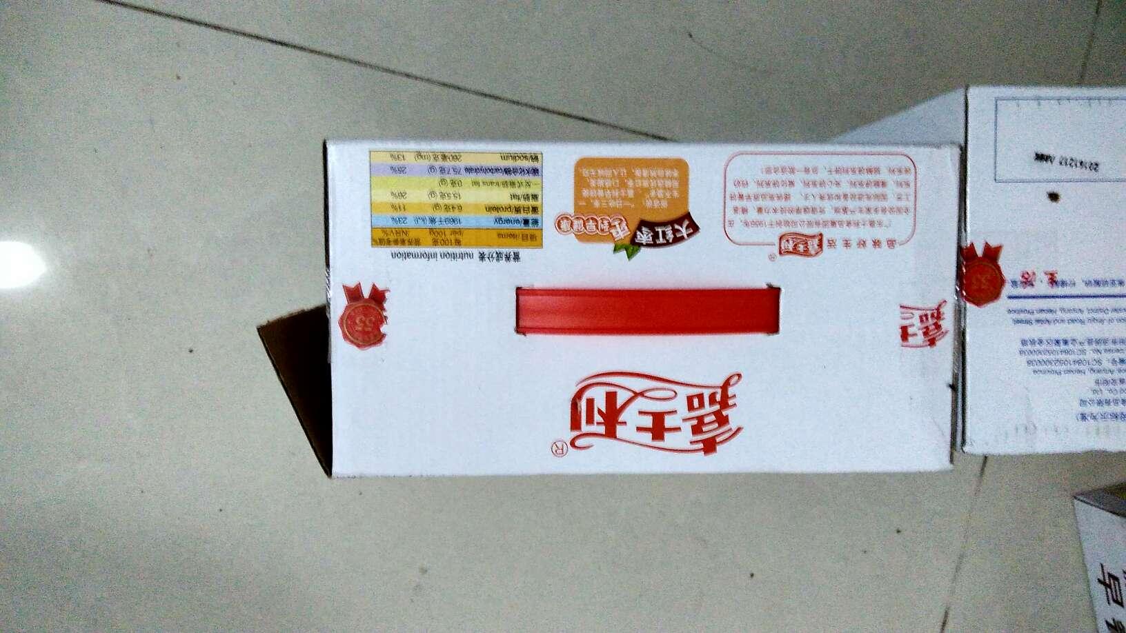 online shop sale kleidung 0027378 clearance